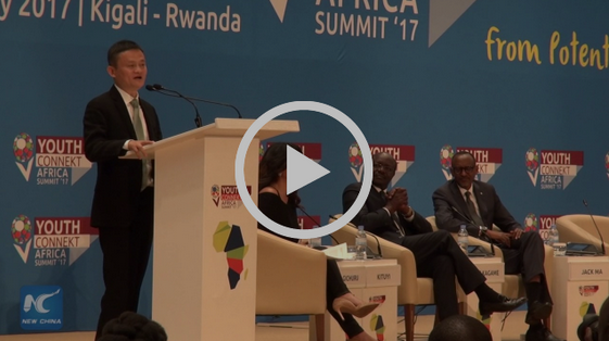 Africa has potential to have e commerce bigger than Europe and U S: Jack Ma